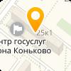 МФЦ р-на Коньково