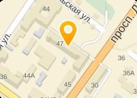 Волочкова похвасталась 241050 брянск проспект ленина 47 телефон пожарной безопасности