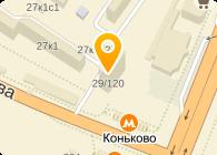 Операционная касса внекассового узла Коньково