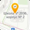 ШКОЛА № 2032
