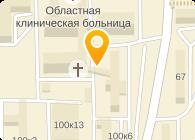 Юбилейный 100 иркутск поликлиника как проехать