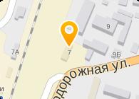 Служба ремонта телефона в подольске canon сервисный центр полтава - ремонт в Москве