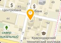 Управление пенсионного фонда РФ в Центральном внутригородском округе г. Краснодара