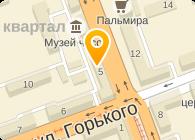 Автозапчасти для иномарок в иркутске