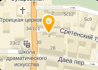 КОЛЛАЖ-СЕРВИС