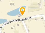 одном режимов краснодар ресторан помещик адрес время
