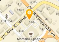 Магазины спортивных товаров в Хабаровске - адреса, справочная ... ec7dd467f6a