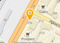 Авто магазин арабыски в ставрополь