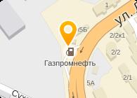 АЗС Газпромнефть-Новосибирск, №163