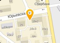Универсал торг, ООО Москва - телефон, адрес, контакты. Отзывы о Универсал торг (Лефортово), вакансии