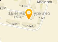 ГУП РЭУ-14