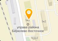 ремонт смартфонов в бирюлево восточное адреса