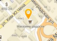 d7f2a9b9bf0a Trollbeads Хабаровск - телефон, адрес, контакты. Отзывы о Trollbeads ...