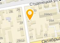 кировский завод рыболовный магазин