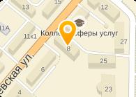 Пенсионный отдел Крылатское-Кунцево
