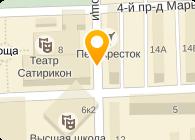 ФПС-МОСКВА
