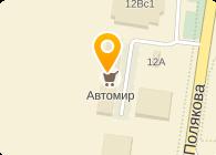 Кремнегранит тольятти торгово производственная компания