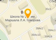 ШКОЛА № 167 ИМ. МАРШАЛА Л.А. ГОВОРОВА