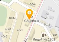 Дополнительный офис № 6901/0279
