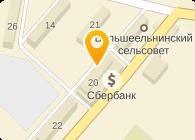 seks-po-telefonu-nizhniy-novgorod-fonekom