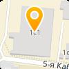 2-й автобусный парк ГУП «Мосгортранс»