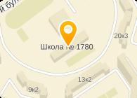 КАДЕТСКАЯ ШКОЛА № 1780