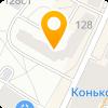 ГУП Жилищник района Теплый Стан