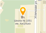 ШКОЛА № 1051
