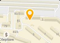 Городская поликлиника 9 в москве