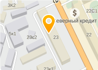 Крепмаркет архангельск официальный сайт