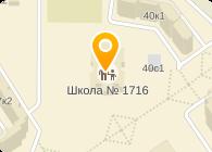 ЭВРИКА-ОГОНЁК, ШКОЛА № 1716