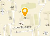 ЛЮБЛИНО, ЦЕНТР ОБРАЗОВАНИЯ № 1877