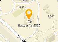 ШКОЛА № 2012