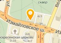 УВД ВАО Г. МОСКВЫ