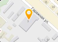 Нерпинарий  Иркутск Железнодорожная 2я 66 телефон