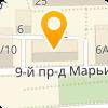 ГОРОДСКАЯ ПОЛИКЛИНИКА № 183