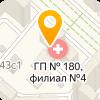 Больница авиационный домодедово телефон