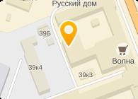 ООО Новгородский домофон-сервис