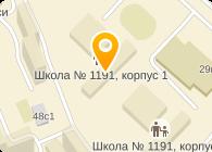 ШКОЛА № 1191