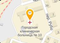 московская городская больница 10 вакансии ФССП отсутствии задолженности