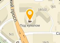 НАЦИОНАЛЬНЫЙ ТУРИСТИЧЕСКИЙ ОФИС ГЕРМАНИИ В РОССИИ