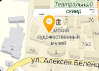 приставы ленинского района томск
