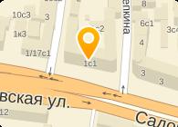 Отделение на Малой Сухаревской