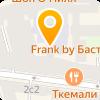 Отделение Пушкинское