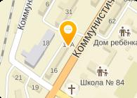 Фото Интерьер ресторана Дубинин в гУльяновске, Ульяновск