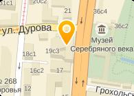 СЕРВИС-КОНТРАКТ