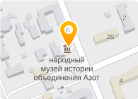 СЕВЕРОДОНЕЦКИЙ ХИМИКО-МЕТАЛЛУРГИЧЕСКИЙ ЗАВОД, ГП