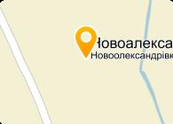 НОВОАЛЕКСАНДРОВСКОЕ, АГРАРНОЕ ПО, ООО