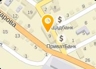 УКРАИНКА, ШВЕЙНАЯ ФАБРИКА, ЗАО