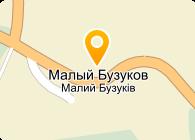 МАЛОБУЗУКОВСКИЙ ГРАНИТНИЙ КАРЬЕР, ОАО